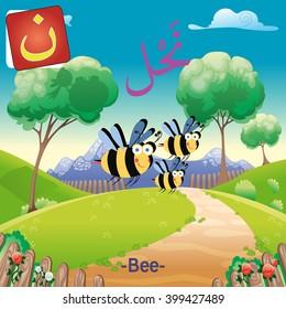 "Arabic Alphabet cute Animal Vector colorful of Bee ""Nun"" word."