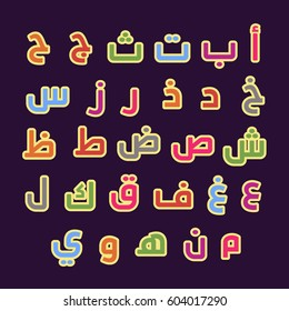 Arabic Alphabet flat colorful vector