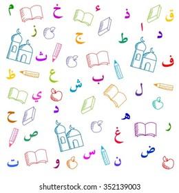 Arabic alphabet for kids