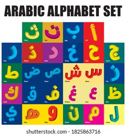Arabic alphabet (Letters) Set in 3D shape (with English translation), vector illustration. Letter Recognizing practice. Fun exercises. Attention-building Card for children.