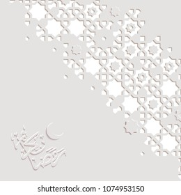 Arabic arabesque design greeting card for Ramadan Kareem.Islamic pattern with arabic calligraphy.Vector illustration.