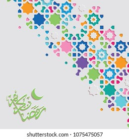 Arabic arabesque design greeting card for Ramadan Kareem.Islamic colorful template with arabic calligraphy.Vector illustration.
