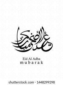 Arabic Calligraphic text of Eid Al Adha Mubarak for the musim celebration. Eid al adha creative design islamic celebration for print, card, poster, banner etc.