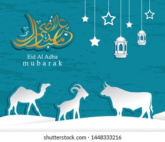 Arabic Calligraphic text of Eid Al Adha Mubarak for the musim celebration. Eid al adha creative design islamic celebration for print, card, poster, banner etc.