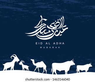 Arabic Calligraphic text of Eid Al Adha Mubarak for the muslim celebration. Eid al adha creative design islamic celebration for print, card, poster, banner etc.