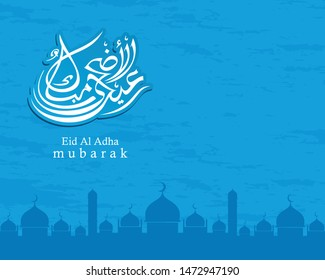 Arabic Calligraphic text of Eid Al Adha Mubarak for the muslim celebration. Eid al adha creative design islamic celebration for print, card, poster, banner etc.