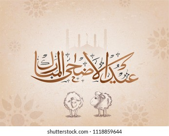Arabic calligraphic text Eid-Al-Adha, Islamic festival of sacrifice concept with line-art sheeps, mosque on floral background.