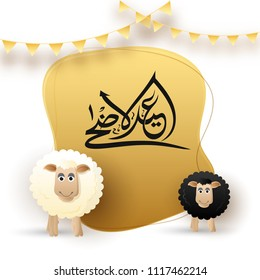 Arabic calligraphic text Eid-Al-Adha Mubarak, Islamic festival of sacrifice with illustration of happy sheeps, and golden bunting flags.