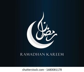 Arabic Calligraphic text of Ramadan kareem for the musim celebration. ramadan creative design islamic celebration for print, card, poster, banner etc.