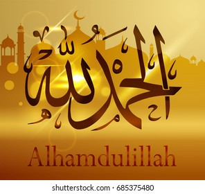 """Arabic calligraphy Alhamdulillah, against the background of mosques, for the design of Muslim holidays. Translation: """"Praise be to Allah."""""""
