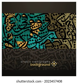 Arabic calligraphy of all kinds of letter shapes with a harmonious blend of colors for greeting, cover, card, decoration, banner, wallpaper, poster and background. the mean is : full Power