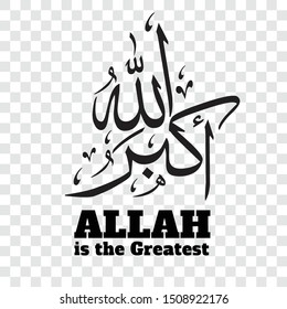 """arabic calligraphy of """"Allah is the Greatest"""" with transparent background"""