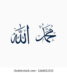 Arabic calligraphy of Allah and Muhammad