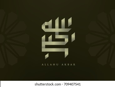 Arabic Calligraphy Of Allahu Akbar It Means Allah Is Great