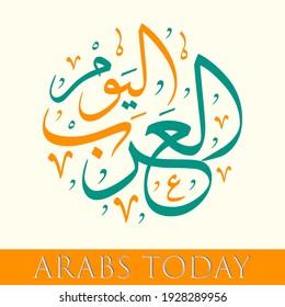 Arabic calligraphy Arabs Today Vector illustration eps