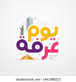 Arabic Calligraphy of Arafah Day. Islamic holiday that falls on the 9th day of Dhu al-Hijjah of the lunar Islamic Calendar