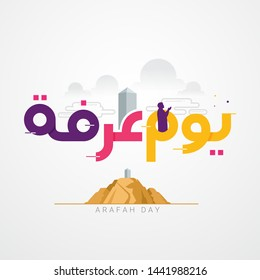 Arabic Calligraphy of Arafah Day. Islamic holiday that falls on the 9th day of Dhu al-Hijjah of the lunar Islamic Calendar