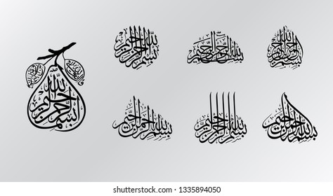 Arabic calligraphy Bismillah seven vector designs
