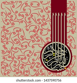 """Arabic Calligraphy of Bismillah. Written in Arabic Bismillahirrahmanirrahim. It means """"with the name of Allah, the Forbearing and Forgiving"""". Everything is said at the beginning."""