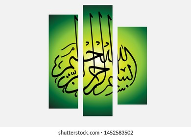 Arabic calligraphy Bismillahirrahmanirrahim. modern concept. Wall decoration. green background.