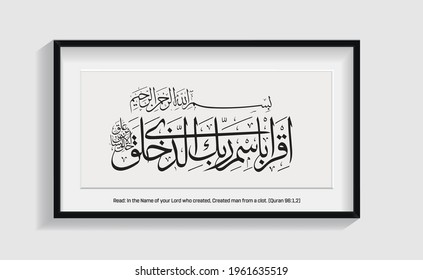 Arabic Calligraphy with a Black frame on a wall vector background. Surah Al Alaq 96:1,2 Holy Quran. Say: Read In the Name of your Lord who created  Created man from a clot.