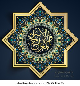 Arabic calligraphy and classic floral moroccoan pattern background greeting isra mi'raj calligraphy mean; Night journey prophet Muhammad