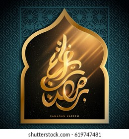 Arabic calligraphy design for Ramadan, with arched shape frame