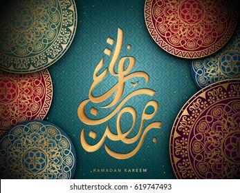 Arabic calligraphy design for ramadan, with islamic geometric patterns