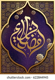Arabic calligraphy design for Ramadan Kareem, framed by carved Islamic patterns, purple background