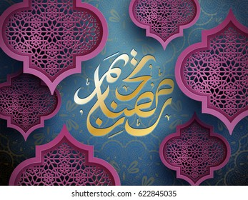 Arabic calligraphy design for Ramadan Kareem, surrounded by hollowed out pink decorations
