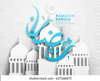 Arabic calligraphy design for Ramadan Kareem, white mosque element, light blue words