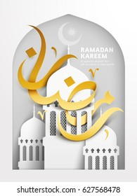 Arabic calligraphy design for Ramadan Kareem, white mosque element and golden words, in arched shape frame