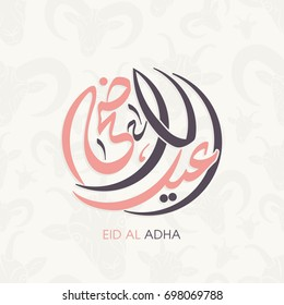 Arabic calligraphy of Eid Al Adha for the celebration of Muslim community festival.