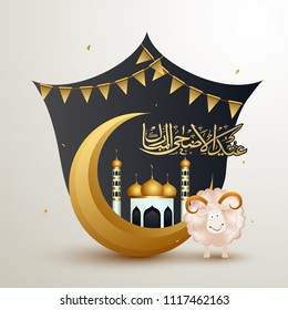 Arabic calligraphy of golden text Eid-Al-Adha, Islamic festival of sacrifice, with crescent golden moon, and mosque, happy sheep.