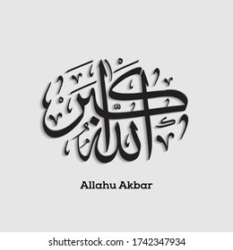Arabic Calligraphy for Holy Quran, vector background.  Say: God is most great.