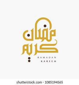 Arabic Calligraphy illustrating Ramadan Kareem (Ramadan is a holy month in the Islamic religion)