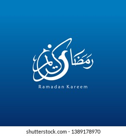 Arabic calligraphy inscription of the blue color Ramadan Kareem