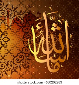 """Arabic calligraphy MashaAllah on a background of a floral ornament in the form of a circle and mosques, design elements in Muslim holidays. Masha Allah means """"what Allah has desired"""""""