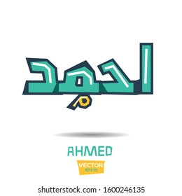 Arabic Calligraphy, means in English (AHMED) ,Vector illustration