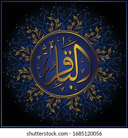 Arabic calligraphy with ornament seamless pattern background. Arabic texts the name of imam muhammad al baqir to Shia beliefs