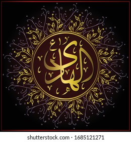 Arabic calligraphy with ornament seamless pattern background. Arabic texts the name of imam ali al hadi according to Shia beliefs