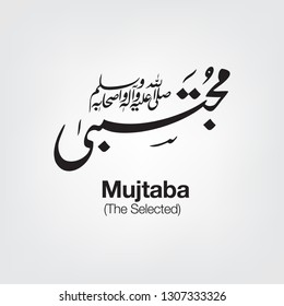 Mujtaba Images, Stock Photos & Vectors | Shutterstock