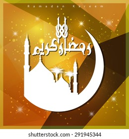 Arabic Calligraphy Ramadan Kareem with first day moon and mosque beautiful composition - abstract Polygon background