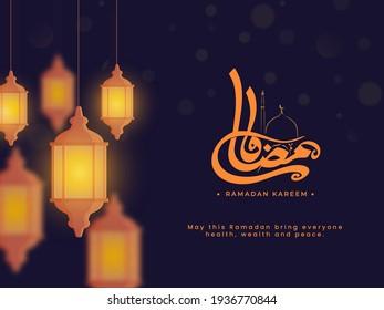 Arabic Calligraphy Of Ramadan Kareem With Hanging Lanterns On Violet Background.