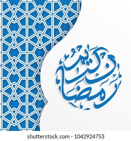 Arabic Calligraphy Ramadan Kareem with mosque and Islamic pattern background