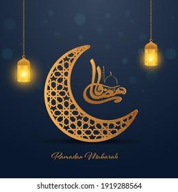 Arabic Calligraphy Of Ramadan Mubarak With Golden Ornament Crescent Moon And Illuminated Lanterns Hang On Blue Background.