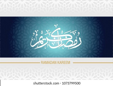 Arabic Calligraphy ramdan kareem, meaning: Generous Ramadan month - arabesque background