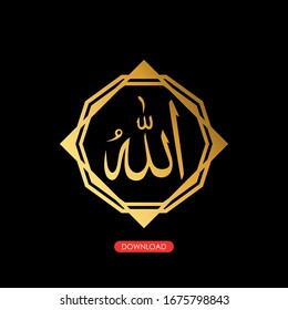Arabic Calligraphy and Religious sign. Islam. Calligraphy of the name Allah