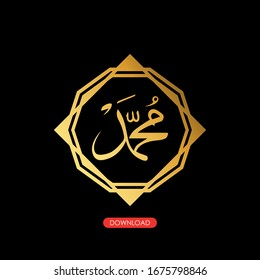Arabic Calligraphy and Religious sign. Islam. Calligraphy of the name Muhammad