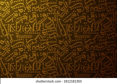 Arabic Calligraphy Seamless Pattern vector design for cover, background, backdrop, banner, wallpapaer, decoration and Illustration. translation of text : balance in life